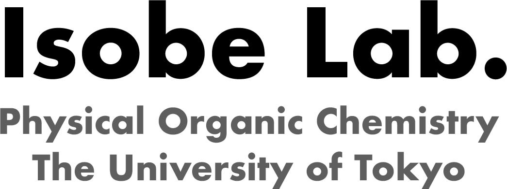Isobe Laboratory/磯部研究室